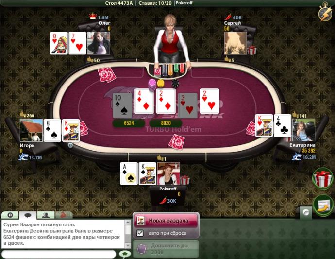 Покер шарк онлайн в контакте иванушки казино