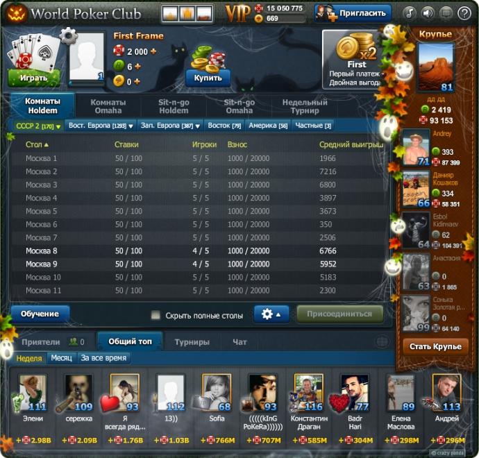 Игра В Покер Клуб