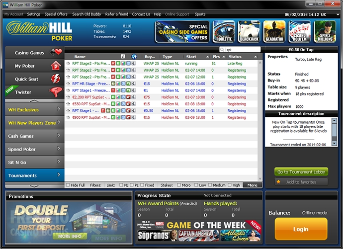 лобби William Hill