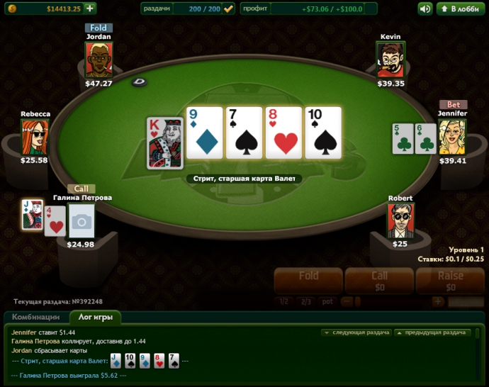 казино вулкан демо игра без регистрации