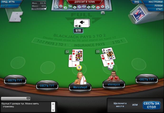 Покер автоматы онлайн сборник игровые автоматы
