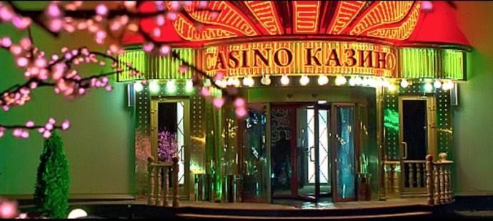 otzivi-ob-azov-siti-kazino