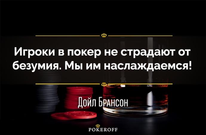 tsitati-kazino