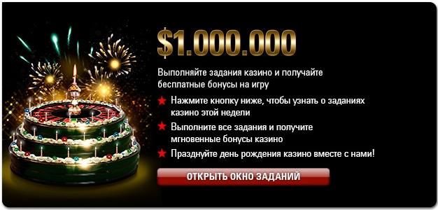 Удалить Вулкан казино (Инструкция) | СПАЙВАРЕ ру
