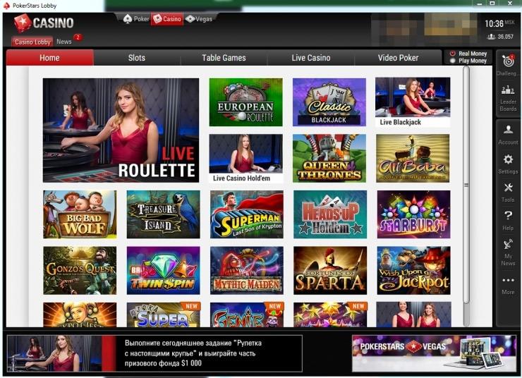 Покер старс игровые автоматы [PUNIQRANDLINE-(au-dating-names.txt) 24