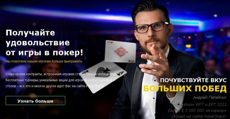 Китайский Открытый Покер