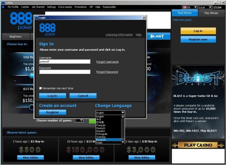 Выбор языка регистрации в 888poker.