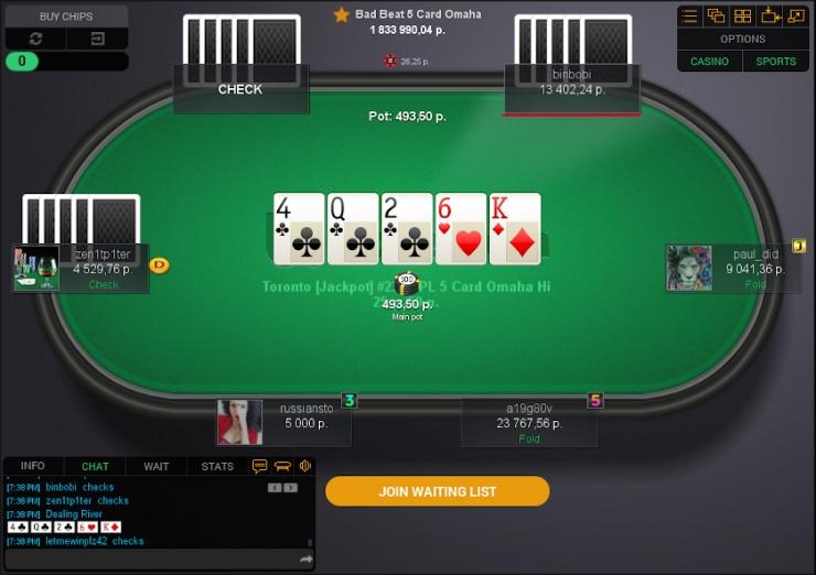 Покердом отзывы PRO игроков