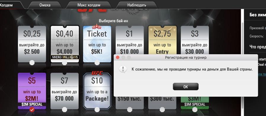 Онлайн покер кипр игровые аппараты играть бесплатно и без регистрации pjknj gfhnb