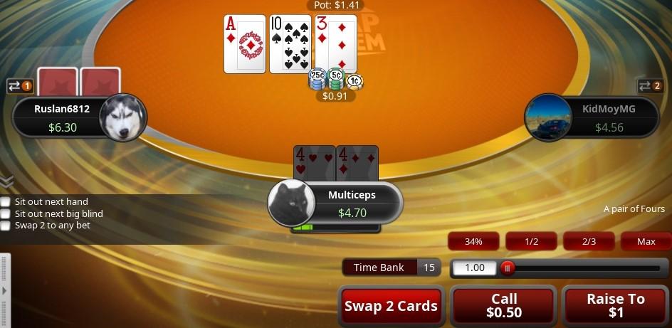 Играть в покер с заменой карт казино без обмана на реальные деньги отзывы