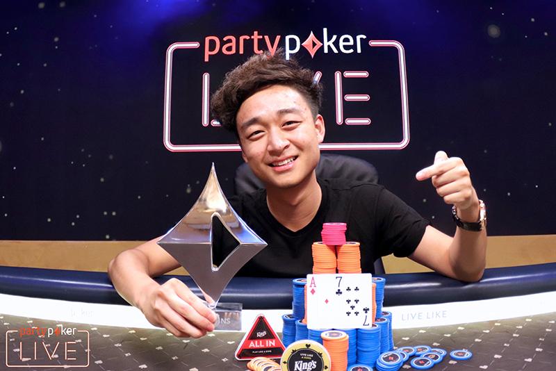 дэвид питерс покер