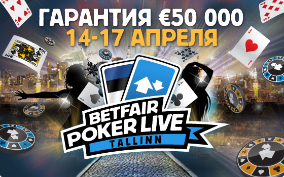 betfair poker live!
