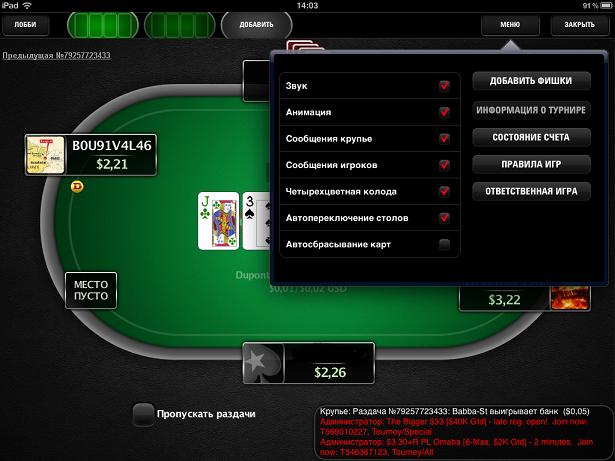 Кто играл в онлайн казино отзывы