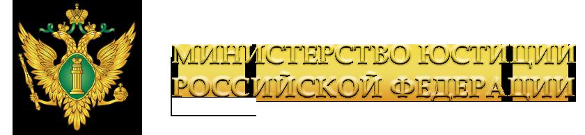Минюст РФ закрыл доступ к сайтам покер-румов?!