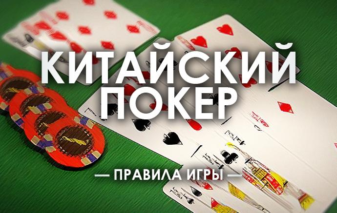 Обычных оффлайновых казино разыгрывает слишком много рук онлайн покер румах онлайн флеш стрип покер