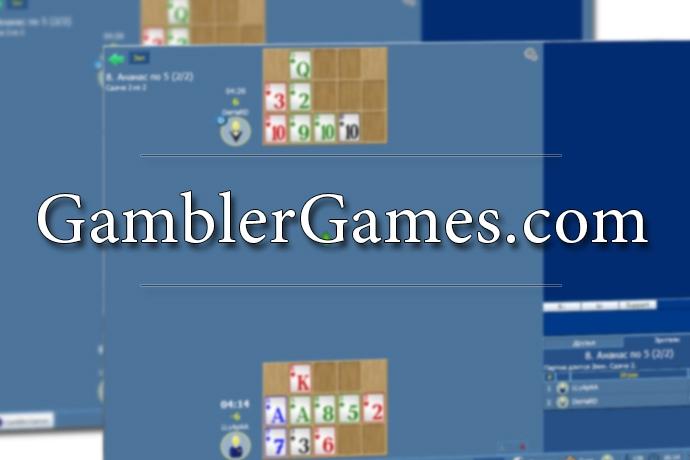 ананас покера онлайн китайского калькулятор