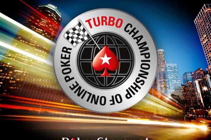 покер турниры 2015