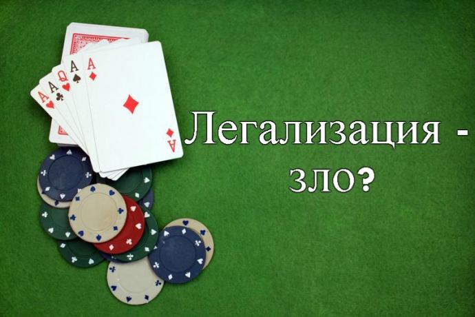 Онлайн профессионалы покера online casino fun play