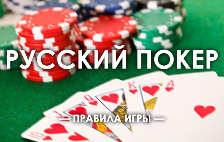T одному играть в карты скачать игру казино бесплатно и без онлайн