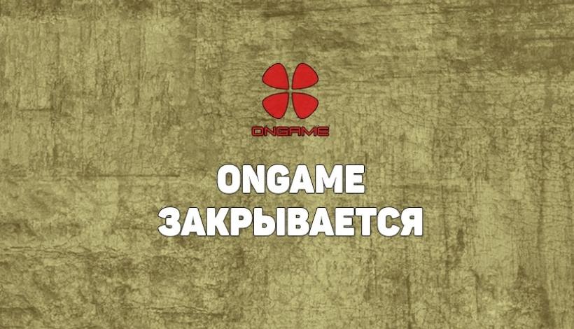 ongame покер румы