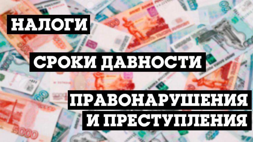 Налоги на онлайн покер в россии как набивать в казино