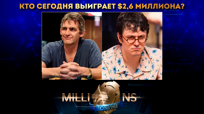 Финал онлайн покер club players casino online