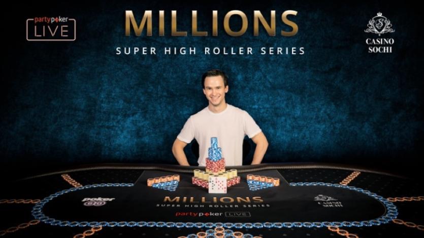 Смотреть покер в сочи онлайн секреты онлайн покера