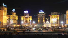 О Киеве, режиме игры и настроении