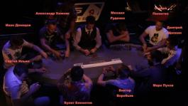 Сергей Ильин стал чемпионом PokerStars Russian Poker Series Riga 2011