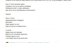 shamilian 16.06.11 (юзану-ка новую платформу Поффа)