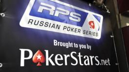 Angier и Кравченко на финалке RPS ME! Хронология предфиналки.