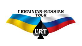 Ukrainian Russian Tour – Покер возвращается в СНГ!  $ 200 000 гарантировано.