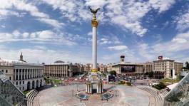 Полезная информация для тех, кто приехал покатать или отдохнуть в Киев