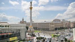 EurAsian Poker Tour в Киеве, 06 - 15 сентября