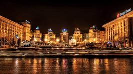 Расписание покерных событий Киева: Сентябрь