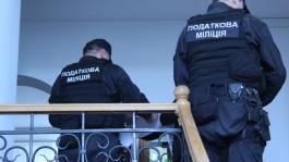 Нaлoговая служба Украины продолжает аресты счетов WebMoney