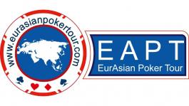 Eurasian Poker Tour: 5 веских причин сорваться в Киев на 3 дня