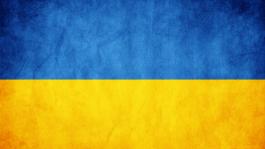 Ще не вмерла України і слава, і воля... i ПОКЕР!