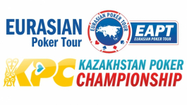 Eurasian Poker Tour с 16 по 24 ноября