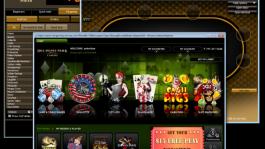 В Дэлавере прошёл полномасштабный запуск онлайн азартных игр на дeньги