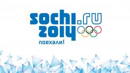 Что думают покеристы об Олимпиаде 2014 в Сочи?