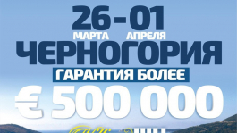 Russian Poker Tour Черногория при поддержке WilliamHillPoker.com: 26 марта – 1 апреля
