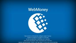 LotosPoker прекращает работу с Webmoney на территории Украины