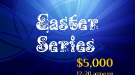LotosPoker Easter Series — пасхальные турниры с гарантией $5,000
