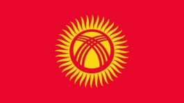 Оффлайн покер в Киргизской Республике