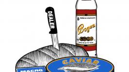 Пост-благодарность на тему clip PRO poker от BigGOGI