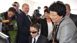 Шансы на легализацию покера в Киргизии