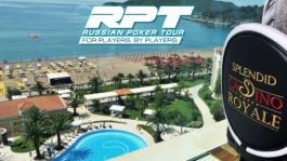 Попытка развода при покупке пакета на РПТ в Черногорию