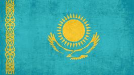 Онлайн-покер в Казахстане