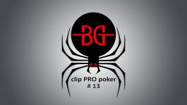 """BigGOGI clip PRO poker # 13: """"Очень страшный покер"""""""